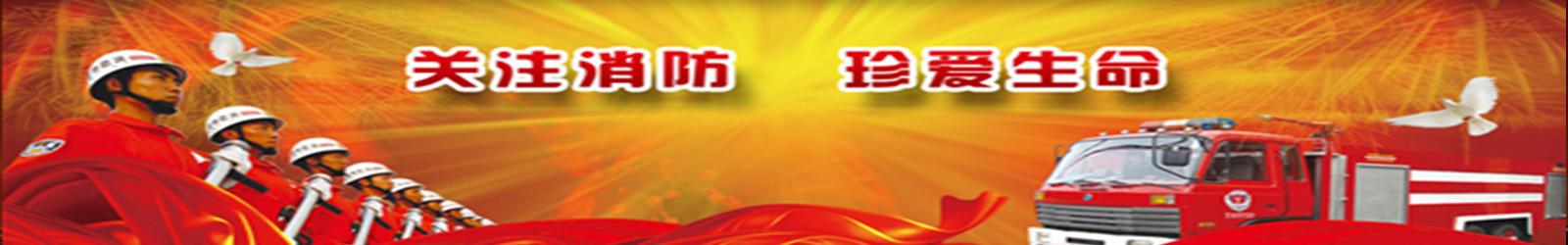 七氟丙烷灭火系统,柜式七氟丙烷灭火装置