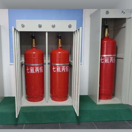 浙江柜式七氟丙烷灭火系统